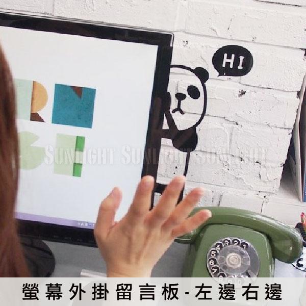 日光城。螢幕側邊留言版,外掛左邊右邊便利貼卡通圖案韓國超可愛動物留言板電腦壓克力hi熊貓獅子小熊黑熊球場森林房屋海洋