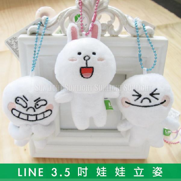 日光城。LINE 3.5吋娃娃立姿,玩偶珠鏈鑰匙圈兔兔饅頭人 掛飾 造型 布朗 竊笑表情 微笑饅頭人另有熊大(3.5吋立姿娃娃)