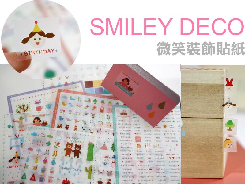 日光城。SMILEY DECO 微笑裝飾貼紙,樹木 雨天 女孩 天氣 動物 表情 DIY裝飾 5251