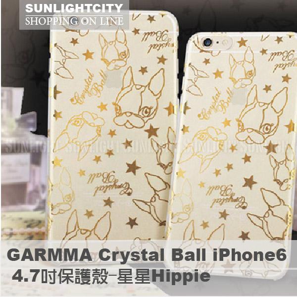 日光城。iphone6螢幕保護貼,Crystal Ball iPhone6 4.7吋保護殼-星星Hippie i phone 6 plus