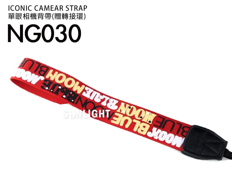日光城【NG030紅色底英文字母】GOTO單眼相機背帶 NEX7 GF3 GF5 600D 60D D7000 D90 A57