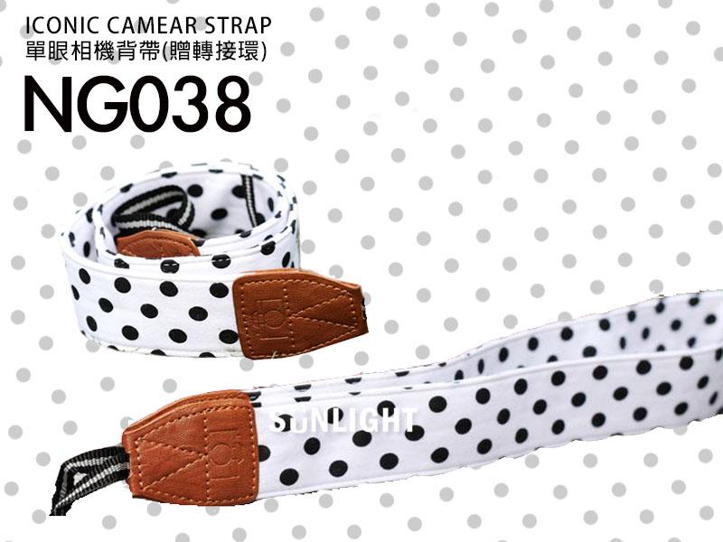 日光城【NG038水玉白底小黑點點】GOTO單眼相機背帶 NEX7 5N A35 600D 650D EPL2 EPM1