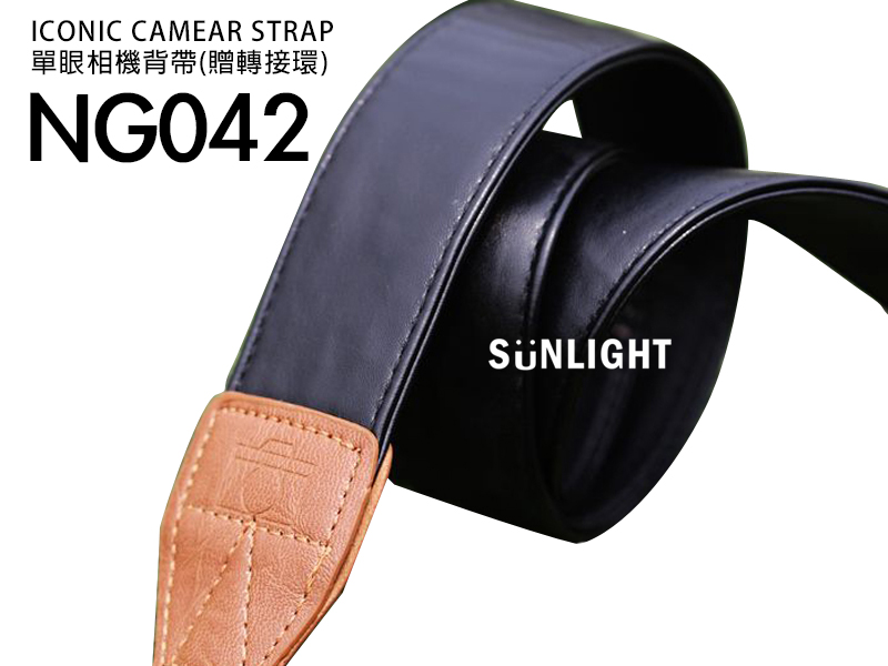 日光城【NG042黑色皮革】GOTO單眼相機背帶 NEX7 5N A35 A77 GX1 GX3 GF3