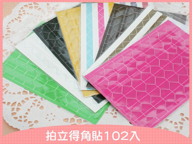 日光城。照片角貼102枚,韓國相片角貼一套/張/明信片/DIY裝飾/彩色款VS/拍立得/PVC (5221)