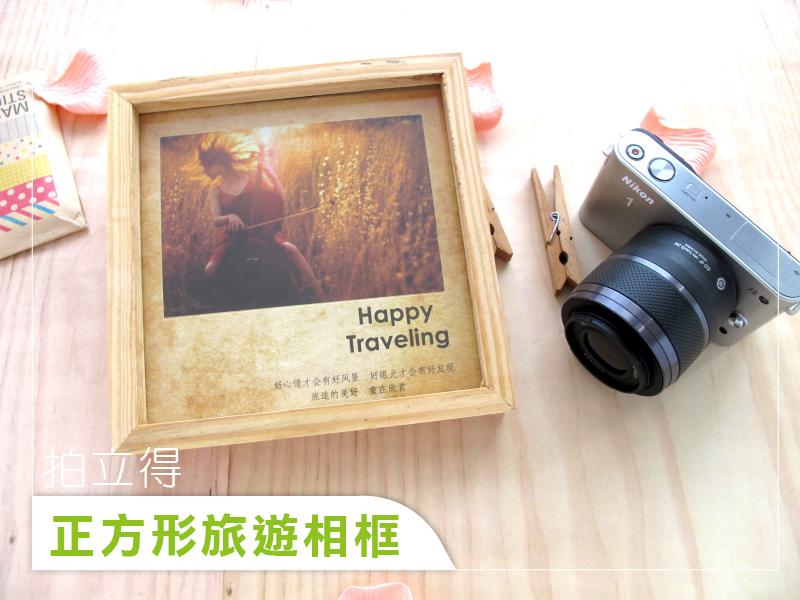 日光城。木製正方形旅遊相框,4x6相片紀念回憶立體壁掛木框畫框(5438)