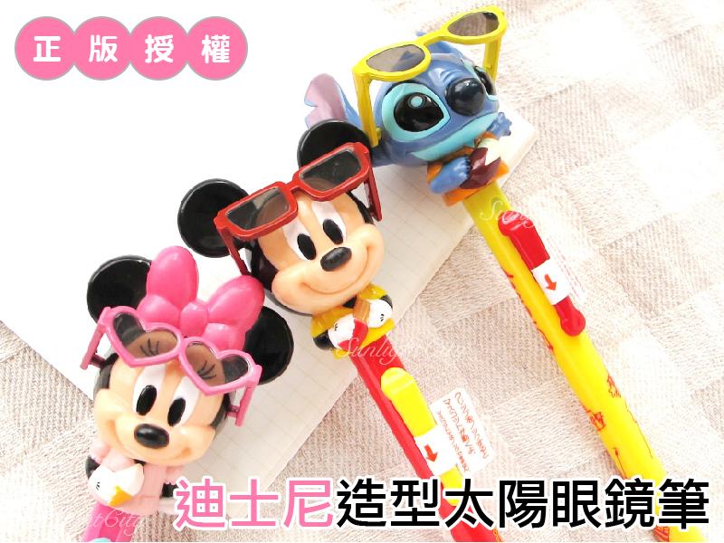 日光城。迪士尼造型太陽眼鏡筆,史迪奇 星際寶貝 米奇 米妮 原子筆 按壓式 大頭筆 可動
