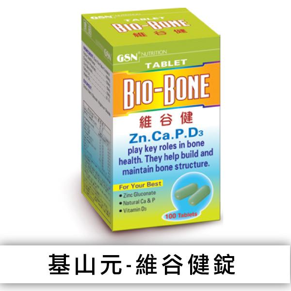 日光城。天稘生物科技-維谷健錠狀食品 100粒/罐