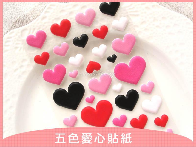 日光城。五色愛心貼紙,泡棉 黑色 粉色 桃色 紅色 白色 桃心 DIY裝飾貼紙 YFL-A601