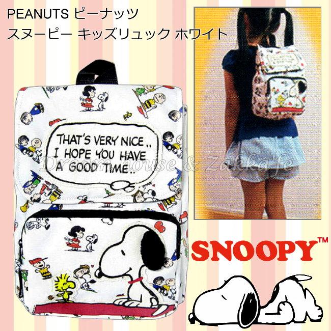 日本進口 PEANUTS Snoopy 史努比 兒童 背包/後背包 《 背帶可調 》★ 夢想家精品生活家飾 ★