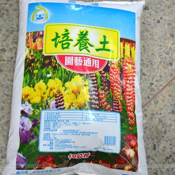 有機培養土(10KGS)純天然原料園藝通用.保水保肥【GL155】◎123便利屋◎