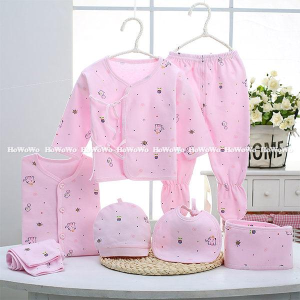 彌月禮盒組 新生兒肚衣禮盒 7件組 (0-3個月) 附提袋 ZH2012