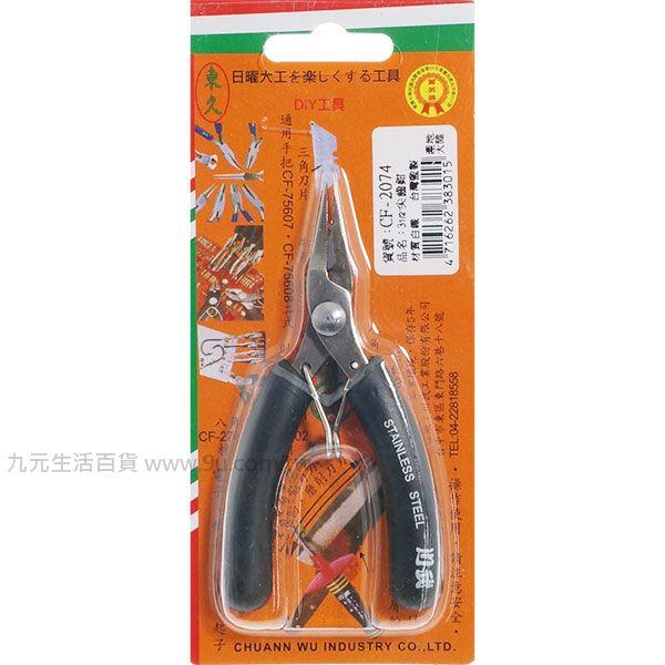 【九元生活百貨】川武CF-2074 尖齒鉗/3.5吋 尖嘴鉗 電工鉗 鋸齒