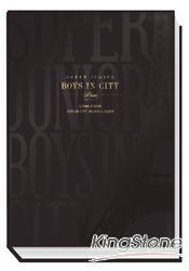 SUPER JUNIOR7週年巴黎戀人寫真書:Boys in City Season 4_Paris(紀念版)
