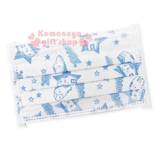 〔小禮堂〕 新幹線 兒童平面不織布口罩《5枚入.白.星星》感冒對策用品