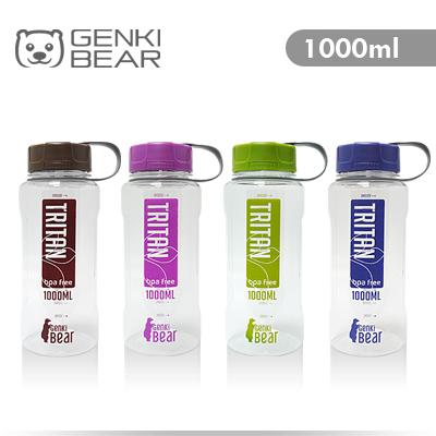 GENKI BEAR彩遊Tritan運動水壺1000ml 4色可選