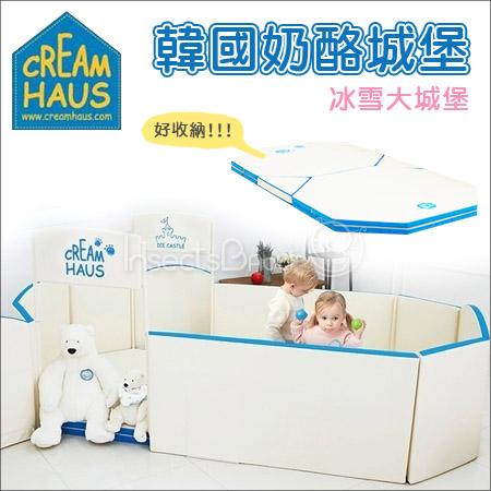 +蟲寶寶+ 【韓國Cream Haus】兒童冰城堡遊樂場 奶酪城堡-冰雪大城堡(138X268X75)《現+預》