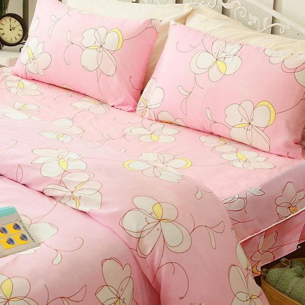 花香迷人 雙人五件式 兩用被床罩組/ 哇哇購