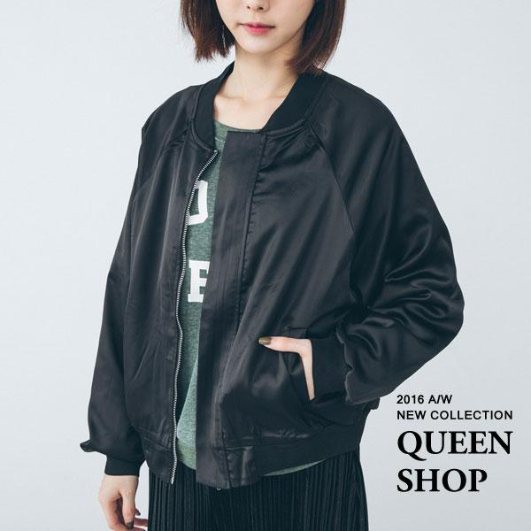 Queen Shop【02070764】光澤感緞面飛行外套*現貨+預購*