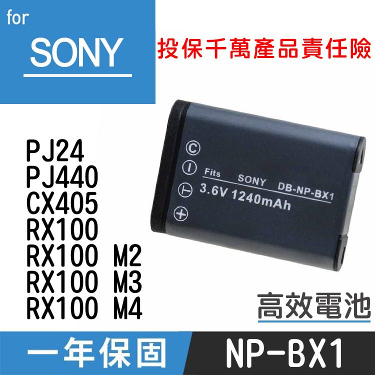 特價款@攝彩@SONY NP-BX1高效相機電池RX100 M2 M3 CX240 AS100 AS15 MV1 GWP88