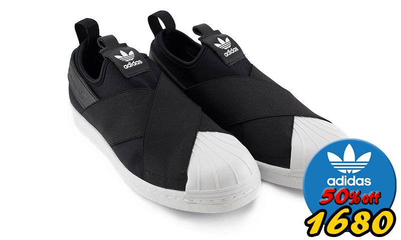 歲末出清Adidas Superstar Slip On黑 白 懶人鞋 貝殼頭 交叉繃帶 綁帶 百搭 情侶鞋 熱賣【T3】