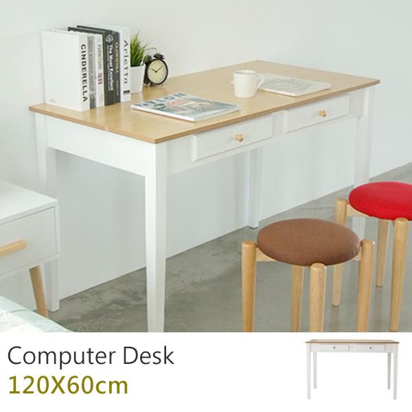 電腦桌 桌子 書桌【I0107】輕日系雙抽電腦桌 MIT台灣製 完美主義