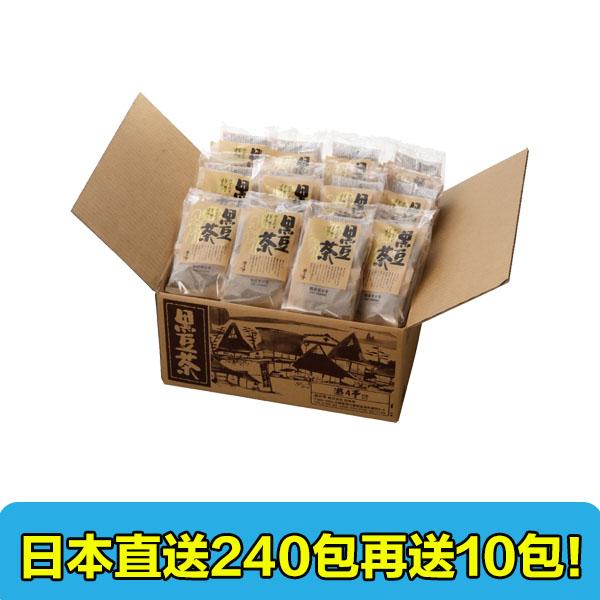 【海洋傳奇】【日本空運免運】日本直送到府~樂天冠軍 遊月亭 黑豆茶/黑豆水 發芽煎焙 一箱240包+10包