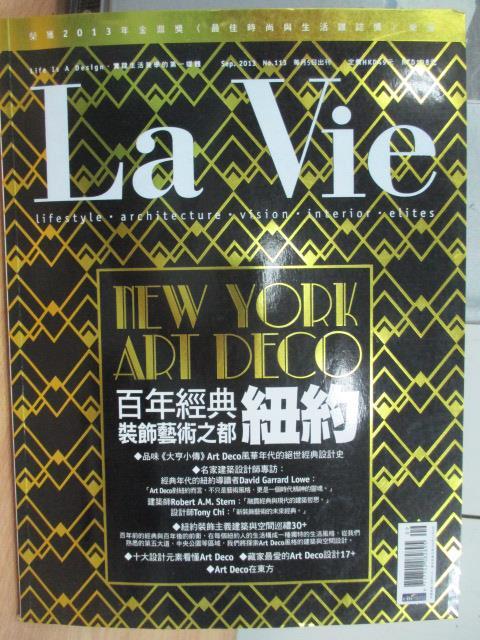 【書寶二手書T1/雜誌期刊_YHN】La Vie_2013/9_第113期_百年經典裝飾藝術之都紐約