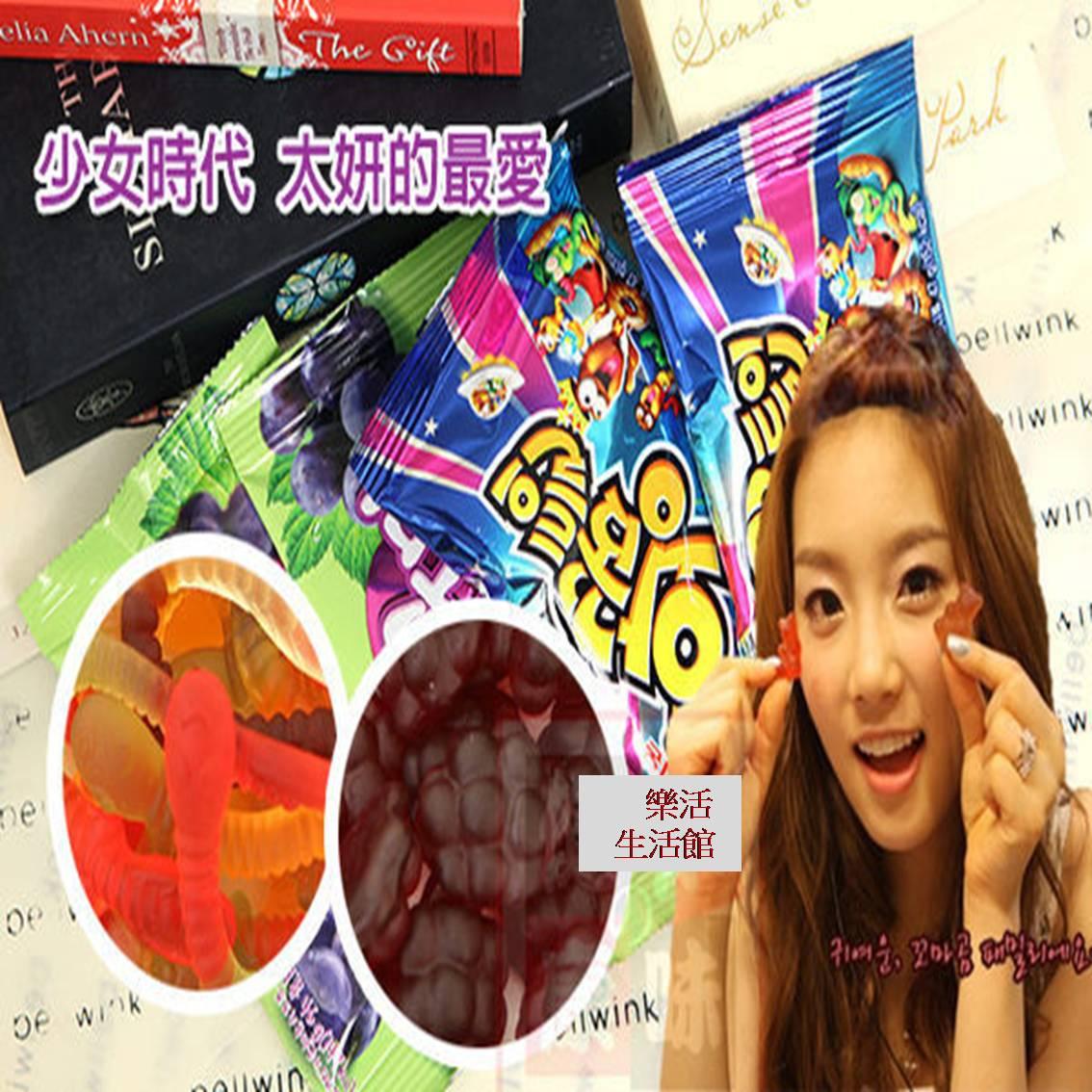 韓國好麗友軟糖-毛毛蟲造型軟糖 葡萄QQ軟糖