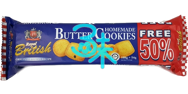 (馬來西亞) 日日旺 GPR 皇家英式奶油曲奇餅乾(深藍) 1條 162公克 特價 43 元【9555161007753 】