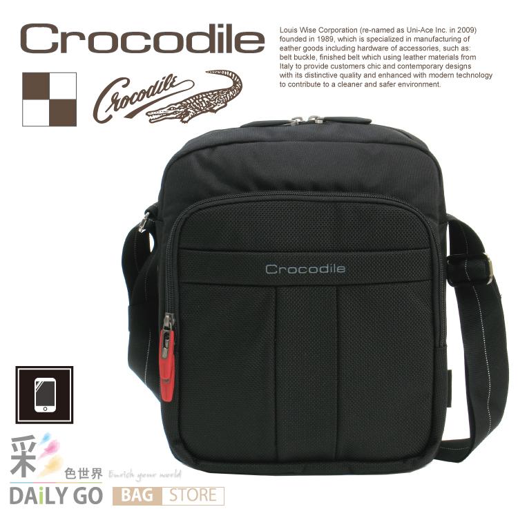 Crocodile 側背包 Biz系列 直式側背包 肩背包 斜背包-黑 0104-56011 聖誕禮物