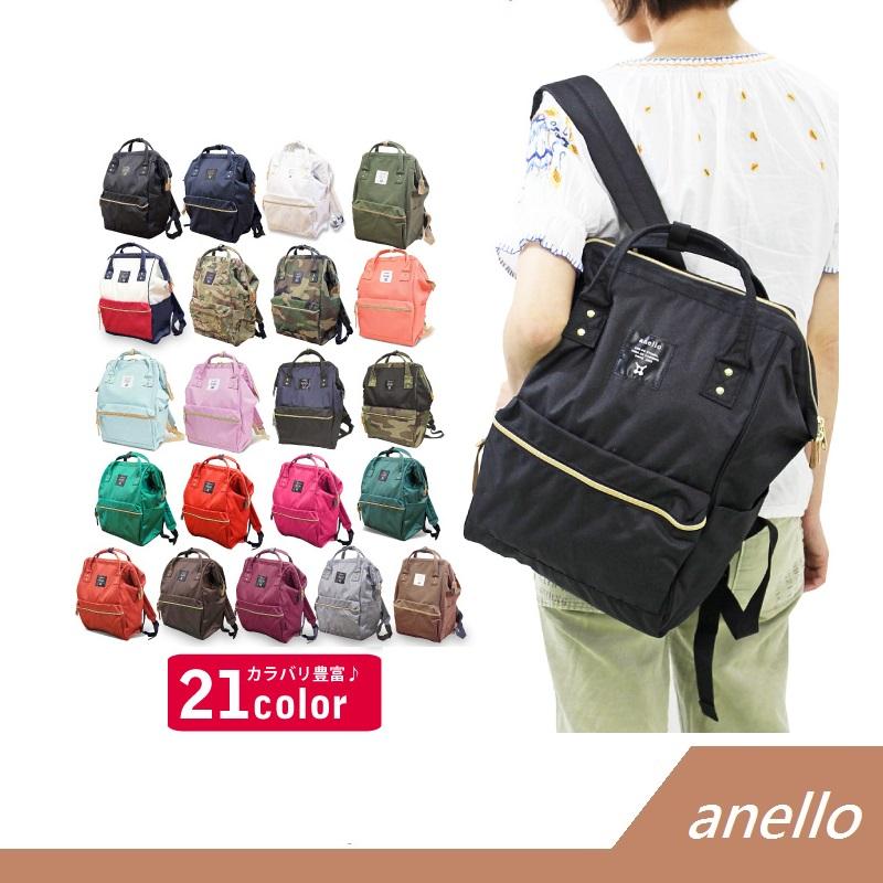 Anello 日本新款 帆布材質 防水 後背包 大口包 原廠授權專櫃正品 【RH shop】日本代購