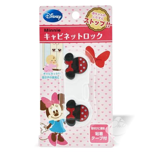 【日本】迪士尼兒童抽屜安全扣-米妮/櫥櫃扣/門扣/迪士尼/米妮╭。☆║.Omo Omo go物趣.║☆。╮