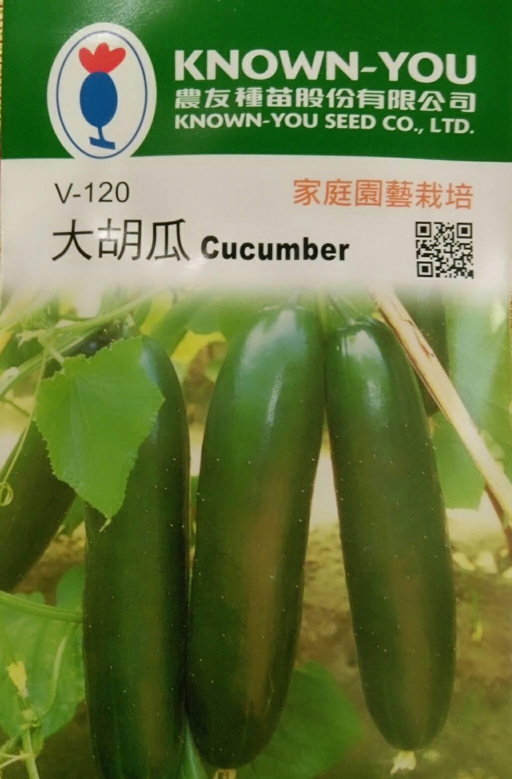 【尋花趣】大胡瓜(大黃瓜) 種子農友種苗 蔬果種子 每包約15粒 無藥劑處理 保證新鮮種子