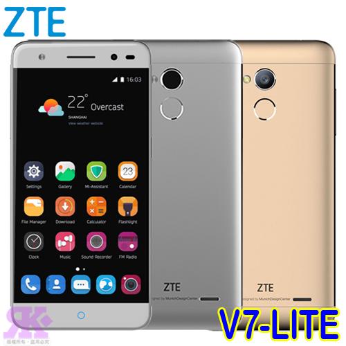 ZTE Blade V7 Lite 5吋四核雙卡智慧機-贈清水套+保貼+手機/平板支架+韓版收納包+彩色傳輸線