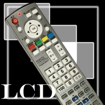 【遙控天王】TNQ4CM037 原廠模具(Panasonic國際)液晶/電漿全系列電視遙控器**本售價為單支價格**