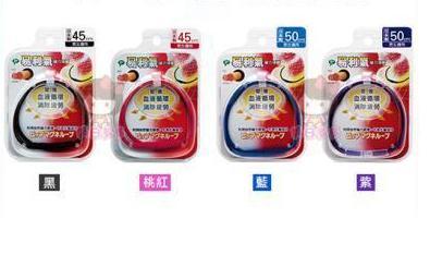 【易利氣】項圈-藍/黑/紫/桃紅 50/45cm