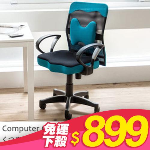 結帳輸入[SS_20161206]滿888折100 辦公椅 書桌椅 電腦椅【I0049】厚座高靠背網辦公椅(附腰墊)5色 MIT台灣製 完美主義