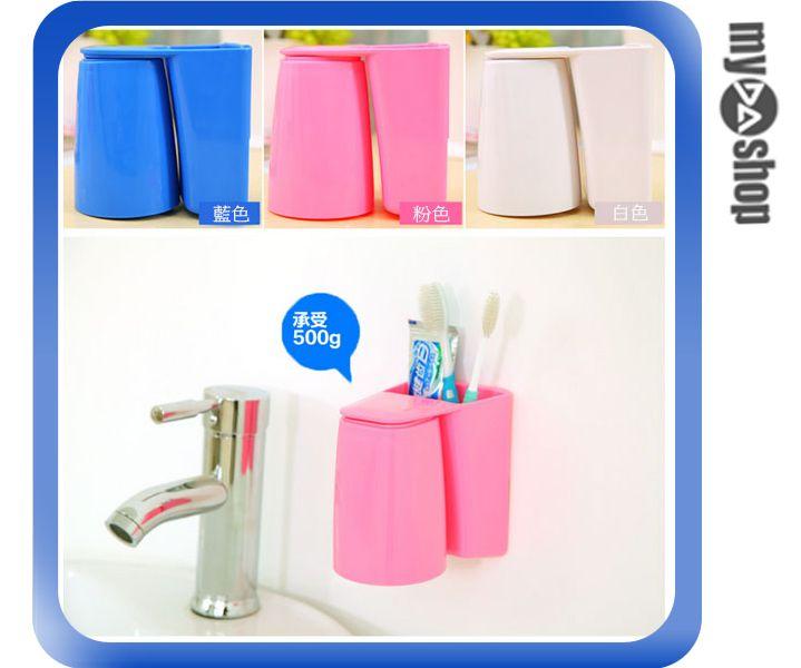 《DA量販店》創意 吸鐵式 漱口杯 牙刷杯 水杯 塑膠杯 橫掛式 顏色隨機(78-0013)