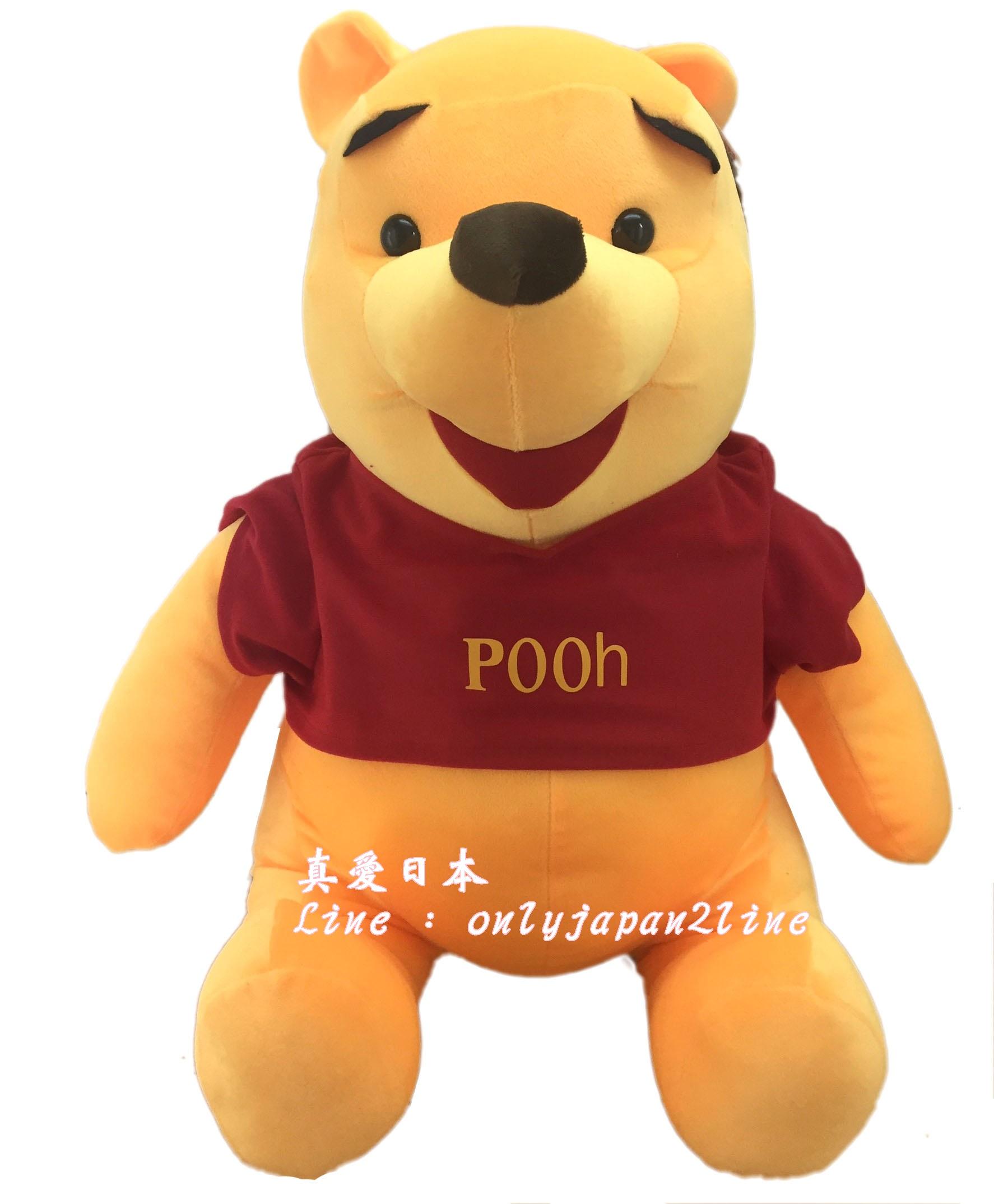 【真愛日本】16112300023坐姿紅衣-10吋維尼    迪士尼 小熊維尼 POOH 維尼熊  娃娃  玩偶 擺飾
