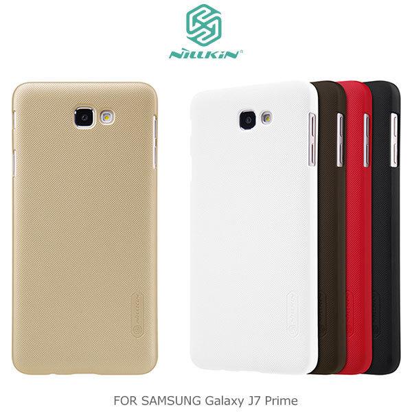NILLKIN 超級護盾保護殼/SAMSUNG Galaxy J7 Prime/手機殼/背蓋/磨砂/防刮【馬尼行動通訊】