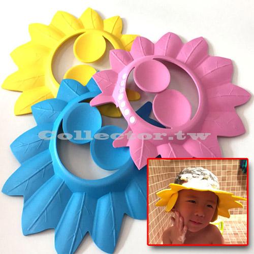 【Q15052801】可調節護耳式兒童洗頭帽 寶寶洗髮帽 浴帽 不流淚洗髮帽