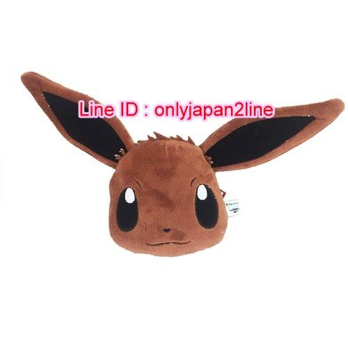 【真愛日本】16101500001伸縮票卡零錢包-伊布     神奇寶貝 Pokemon  票卡夾  零錢包
