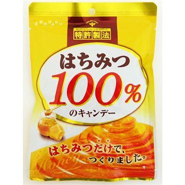 [特許製法]扇雀飴100%蜂蜜糖 純蜂蜜 無添加 (57g)