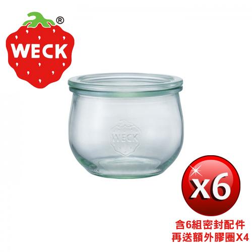 德國Weck 744玻璃罐附玻璃蓋與密封配件 Tulip Jar 580ml 6瓶裝