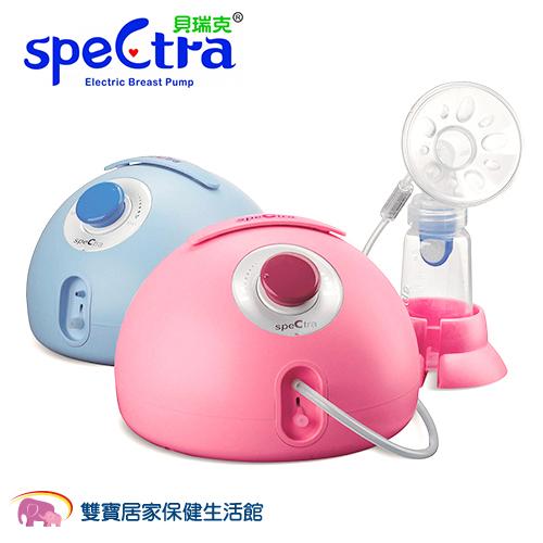 貝瑞克 8 spectra 第8代 雙邊 電動吸乳器-藍 正品 公司貨