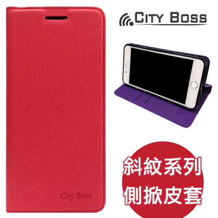 CITY BOSS 斜紋系列*5.5吋 iPhone 7 PLUS/i7+ 手機套 側掀 皮套/磁扣/側翻/保護套/背蓋/支架/軟殼/手機殼/保護殼/紅色/TIS購物館