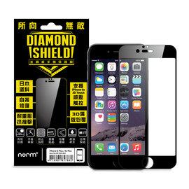 norm+金鋼盾手機保護膜 日本自我修復塗料 5.5吋 iPhone 6 plus/6S plus/I6+/IP6S+ 螢幕保護貼 支援 3D Touch 螢幕保貼 抗磨 抗刮/TIS購物館