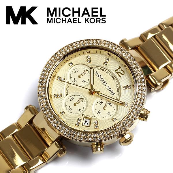 美國Outlet 正品代購 MichaelKors MK 時尚 金色 鑲鑽 三環計時手錶腕錶 MK5354