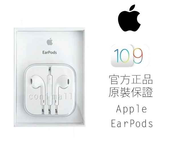 【coni mall】蘋果原廠耳機 Apple Earpods iPhone iPod 線控耳機 麥克風耳機 保證正品