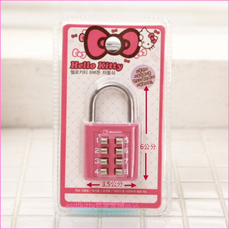 asdfkitty可愛家☆KITTY粉色數字密碼鎖/安全鎖/鎖頭-鎖行李箱.抽屜.櫃子...都好用-韓國正版商品